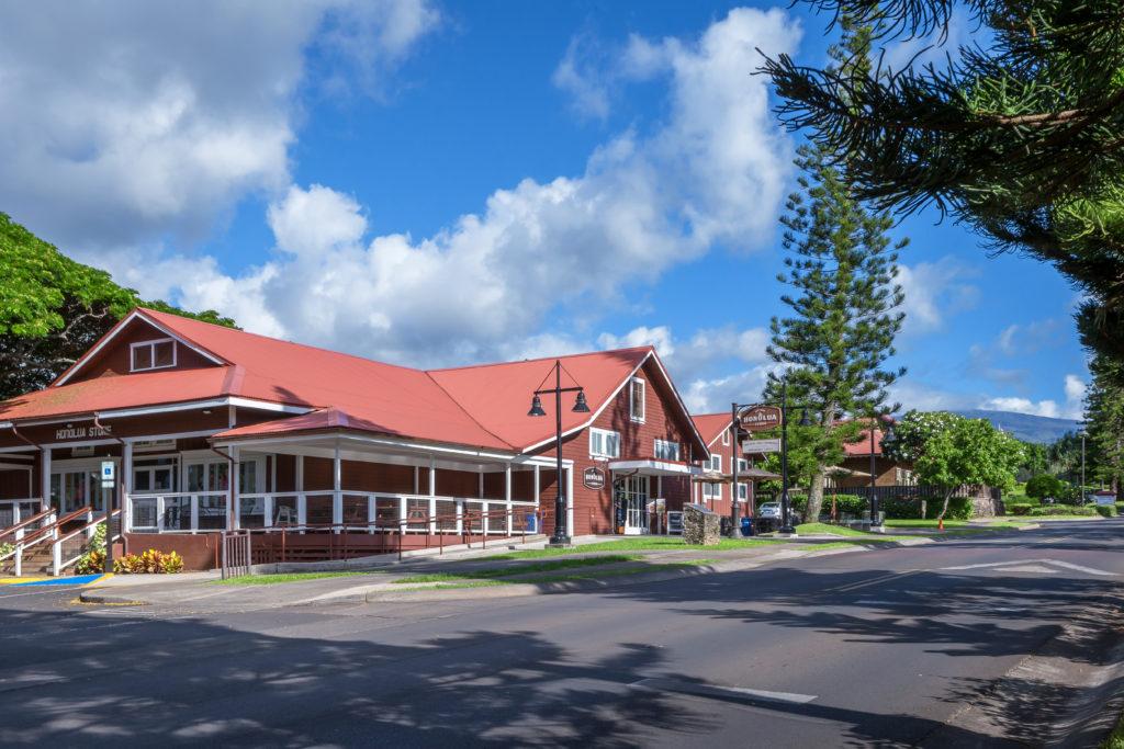 Honolua General Store Maui